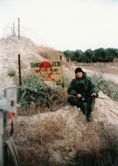 Armiya Israel.