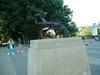 Перед зданием ООН - пистолет с завязанным дулом и расколотый земной шар
