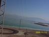 Мертвое Море, киббуц